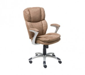 Katharina Manager Chair  sc 1 st  Equal Reviewer & OfficeMax Katharina Manager Chair Model #22435759 | Equal Reviewer